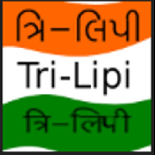 fogyás gudzsaráti nyelven zsírégetés szakadt