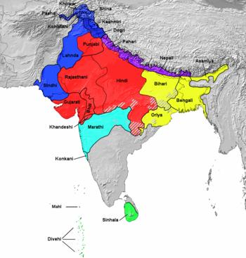 hogyan lehet lefogyni a bengáli nyelven)