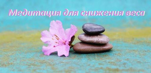 fogyni nem hit)