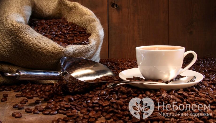 segít- e a kávé a zsír elvesztésében?)