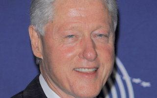 bill clinton lefogy