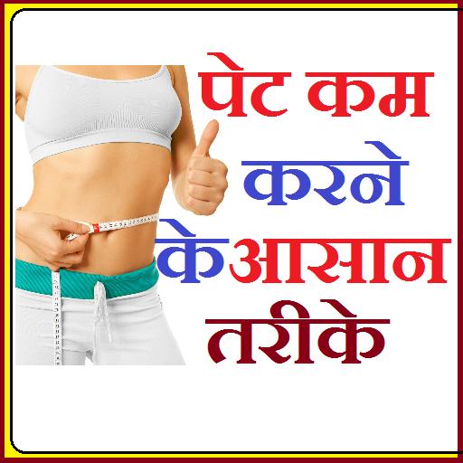 zsírégetés kondicionálása