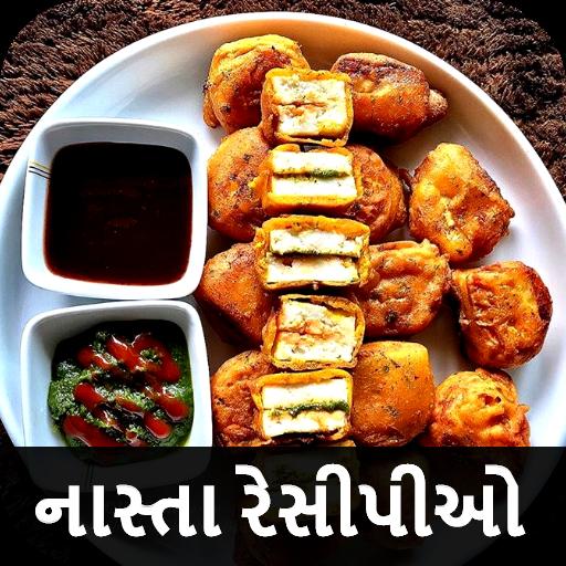 fogyás gudzsaráti nyelven feltörni a zsírégetést
