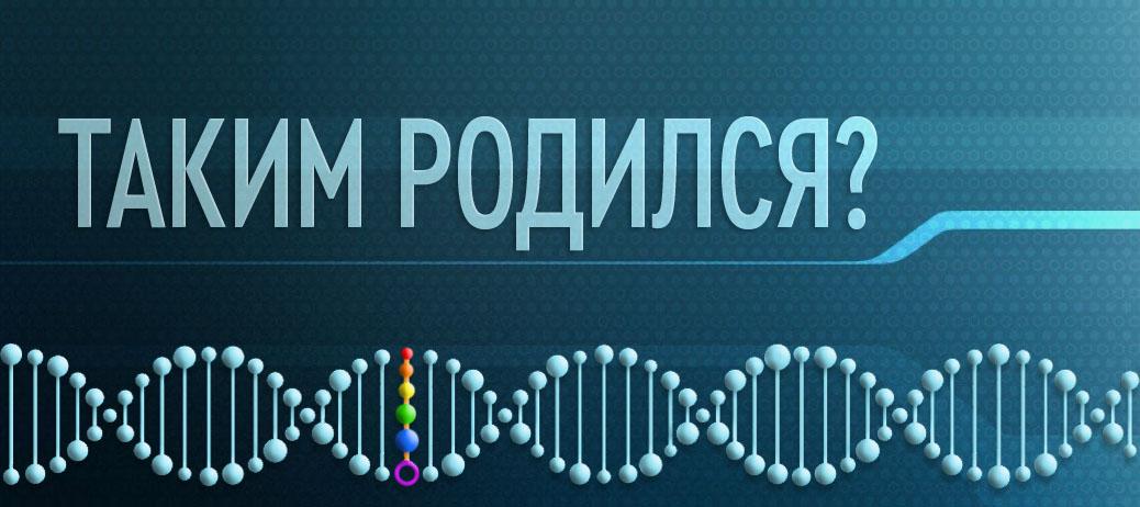 fogyás tanulmány 23andme)