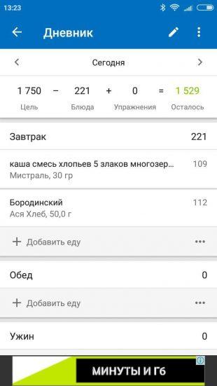 hány kcal zsírt égetni)